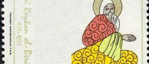 Asyanın Kandilleri (Türk-İslam Bilginleri Konulu Belgesel)